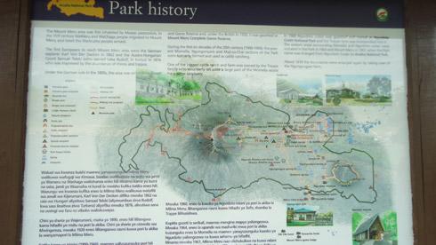 Arusha National Park - Karte